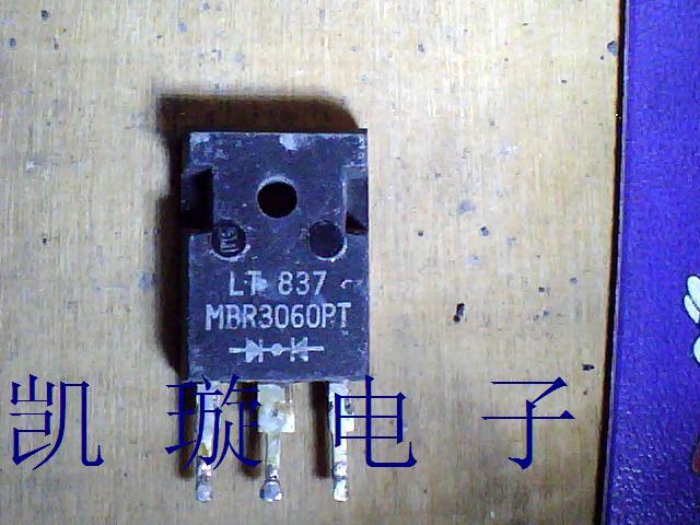 Цена MBR3060PT