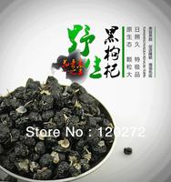 Black goji/wolfberry,Black goji Lycium Nutrition value better than the red.good for beauty. Buy 30g black goji free 30g red goji