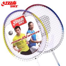 wholesale badminton set