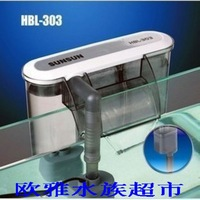 Sensen hbl-303 uncovered cylinder mute wall-mounted waterfall filter fish tank external filter pump