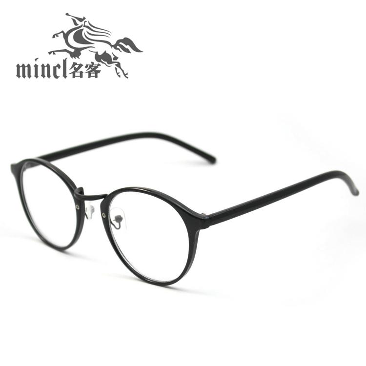 Glasses Frame Decoration : Ultra light eyeglasses frame decoration frame round ...