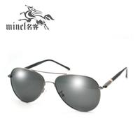 Male Men polarized sunglasses driver mirror large sunglasses male sunglasses