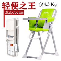 High quality children baby multifunctionl  dining chair ,can be folded,very light, fast shipping