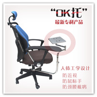 Ok chair laptop desk mount computer keyboard bracket fitted armrest corniculatum mouse