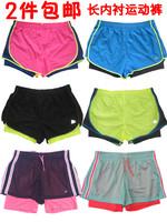 2 women's sports running shorts tape inner lining fitness shorts beach pants 30