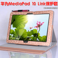 Mediapad  for HUAWEI   10 link protective case 10.1 tablet leather case mount set protective case