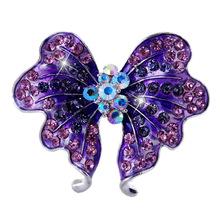 brooch butterfly price