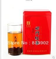250g keemun black tea mao feng Newest tea top grade red tea original perfume Chinese qimen black tea gift packing free shipping