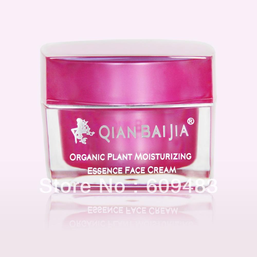 La mejor crema hidratante facial
