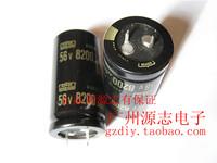 Audio capacitor black gold 8200uf 56v