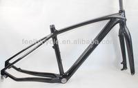 Telaio in carbonio 29er MTB ,Super light 29ER MTB Bicycle Toray carbon Disc Frames New,29er MTB Disc bike Carbon fiber Frames.