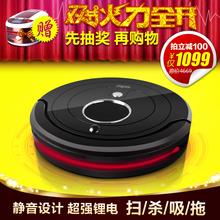 robotic intelligent vacuum cleaner promotion