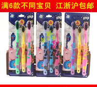Portable family set 3 stintingly toothbrush cow carbon toothbrush
