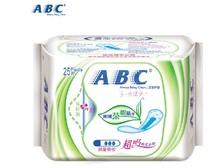 popular sanitary pad