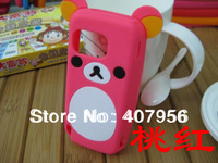 Wholesale New Design Rilakkuma Lazy Bear Soft Back Case for Nokia 5800 588W,With high quality,10pcs/lot