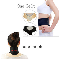 (1 belt +1neck)Free shipping personal care products tourmaline self-heating neck and abdomen waist support braces health care