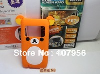 Wholesale New Design Rilakkuma Lazy Bear Soft Back Case for Nokia N8 N8-00,With high quality,10pcs/lot