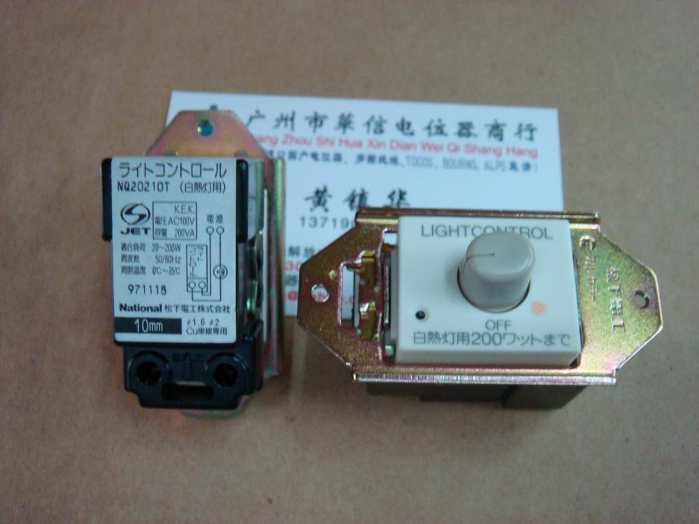 Incandescent lamps 200VA AC100V(China (Mainland))