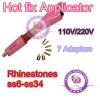 pink color Hot Fix Hotfix rhinestone Applicator Wand irons on  guns garment accessories DIY heat fix tools
