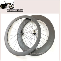 FREE SHIPPING Straight Pull 50mm front 88mm rear tubular carbon fiber bike wheelset 700c road bicycle Racing wheels