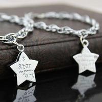 Valentine's day love eternal XingYu wish lovers bracelet star