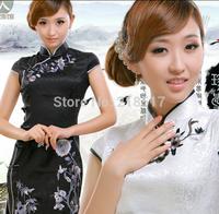 NEW Lace Womens Mini Qipao Cheongsam Evening Dress Chinese traditional dress Size S M L XL XXL D-1130