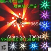 Modern 1W LED Wall Lamp AC90-265V For Hotel Bedroom etc.
