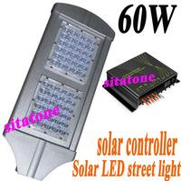 free shipping solar energy 12V  60W  led street light with Solar Controller PWM dimming 130LM/W LED  led street light