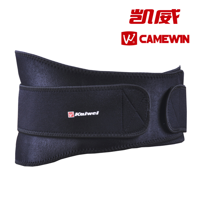 Sports fitness sports hywell 0621 pressurization waist support belt badminton of callisthenics hiking basketball weight loss(China (Mainland))