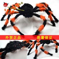 Halloween party decoration supplies plush toy 75cm