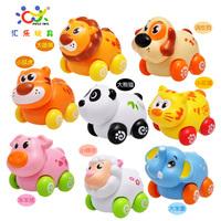 music small naughty animal toy,Rogue animal paradise, inertia toy animal, lion cat panda dog tiger sheep go head and swing, 6pcs