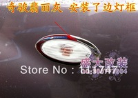 Free shipping & Tracking Side light lamp cover Box lamp cover trim for Nissan X-trail X trail 2008 2009 2010 2011 2012 2013