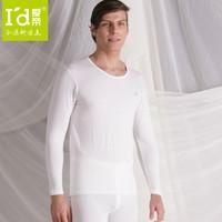 Hot Selling Men Long Johns Male Thin Underwear AW SPA Thermal Underwear Big Size XXL/XXXL Warm Mens Thermal Underwear