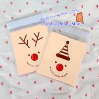 Wholesale Christmas Reindeer & Clown Printing Biscuit Gift Packing Bags,10*10+3CM SS004