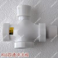 Abs plastic four-way flush valve time delay flush valve 1 flush valve
