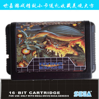 New arrival sega game card md16 bombards black card mdash .