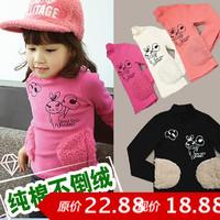 Children clothing wholesale 2014 winter girls 100% cotton velvet long-sleeve t-shirt cartoon rabbit sweatshirt Free shipping