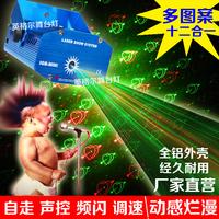 Acoustic control laser light laser light ktv flash lamp stage lights laser light Christmas gift