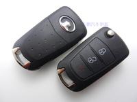 Great wall h5 car folding remote control key shell