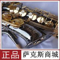 FREE SHIPPING EMS Senior French brand  Black ni-au e alto saxophone professional grade