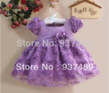 wholesale purple princess party