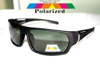 Men classic vintage retro navigation polarized polaroid uv400 uv 100% fishing ski driving sunglasses 094