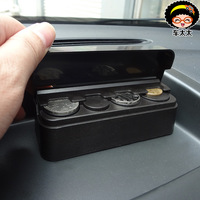Auto Truck Car Coin Storage Holder Dispenser Quarters Dimes Nickels Console Cup