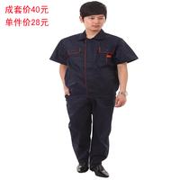 20sets [Free ship] Summer short-sleeve work wear male short-sleeve workwear set single top work wear male set  factory uniforms