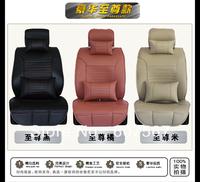 KIA K2K5K3,freddy,Sportage,Cerato,Shor  four season special car seat  covers set