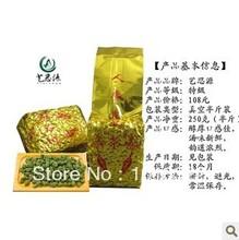 250g Sweet * Premium Organic Taiwan Green Ginseng Oolong Tea * Renshen Tea (Lan Gui Ren)
