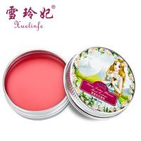 Xuelian flowers bud cream lip balm lip mask moisturizing brighten moisturizing skin care the downplaying lip color