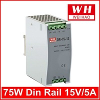 (DR-75-15) 75W 85-264VAC input 15V DC output switch dc power supply