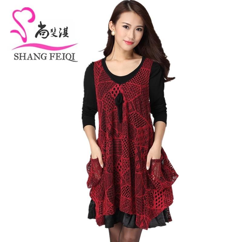 Big size clothing autumn and winter twinset one-piece dress 2014 new arrival spring dresses XXXL XXXXL(China (Mainland))