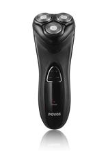 popular electric razors men